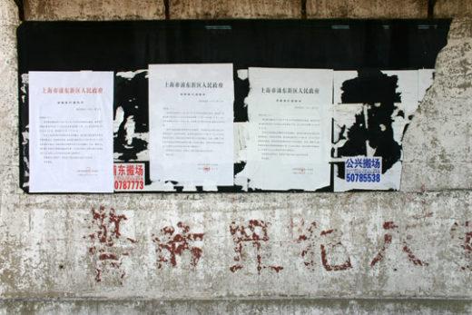 Avis d'expulsion sur les murs des habitations qui doivent être rasées
