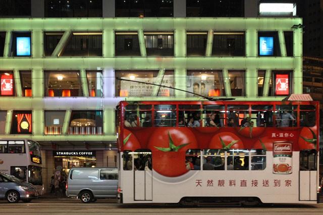 16-made-in-hk-tram-05