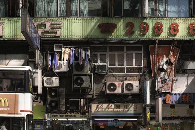 52-made-in-hk-clim-01