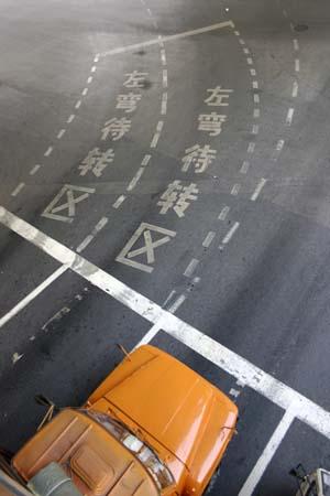 brut-de-shanghai-roadbook-carnet-de-voyage-photos-charles-guy-08-12