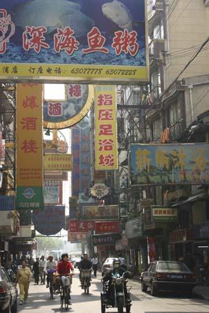 cbrut-de-shanghai-roadbook-carnet-de-voyage-peintures-michelle-auboiron-photos-charles-guy-04-02