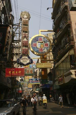 cbrut-de-shanghai-roadbook-carnet-de-voyage-peintures-michelle-auboiron-photos-charles-guy-04-03