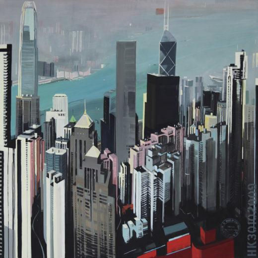 Peinture de Hong Kong par Michelle Auboiron